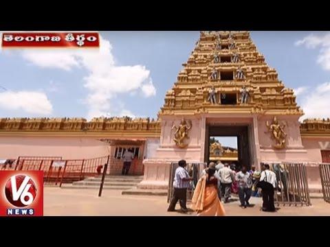 Special Story On Kondagattu Anjaneya Swamy Temple | Jagtial District | V6 Telangana Theertham