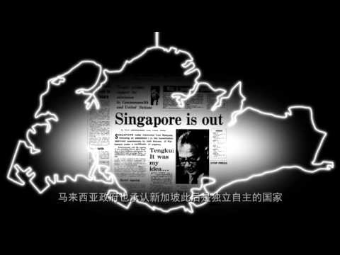 Proclamation of Singapore's Independence (Chinese subtitles)
