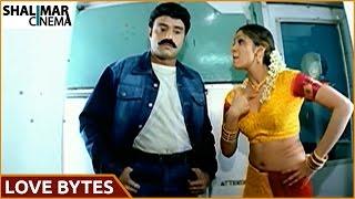 Love Bytes 503    Telugu Back To Back Love Scenes    Shalimarcinema