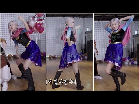 BLACKPINK 블랙핑크 'How You Like That' Frozen Dance Practice (Rosé as Anna 로제 안나 Fancam 직캠)