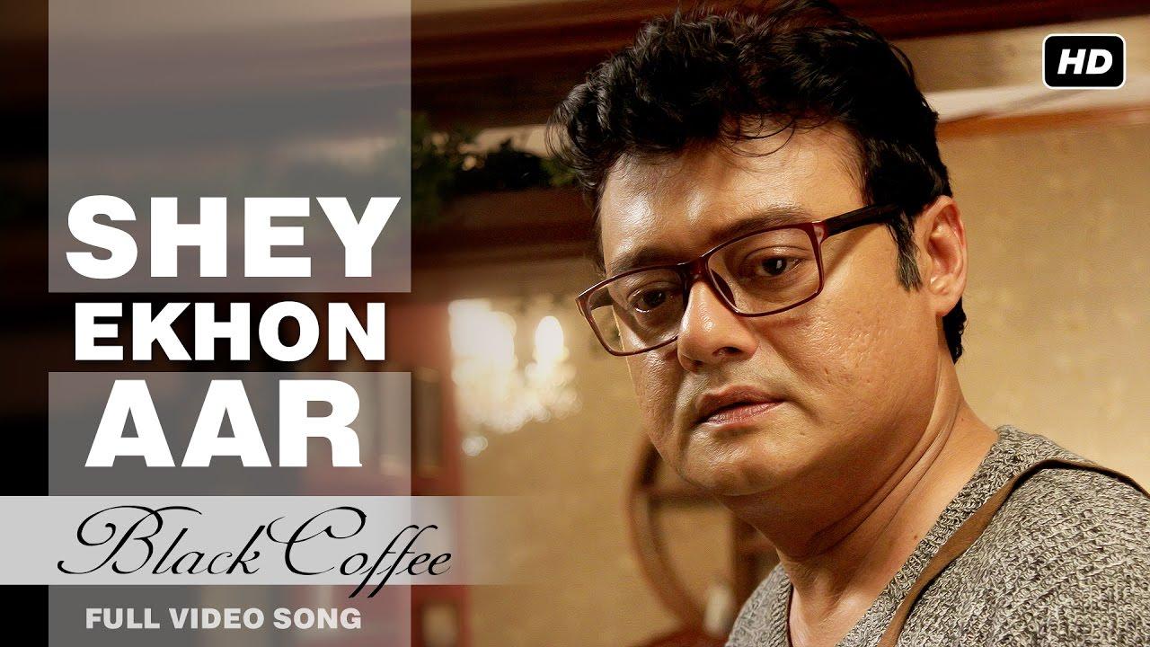 shey ekhon aar | black coffee | saswata | paoli | anupam roy