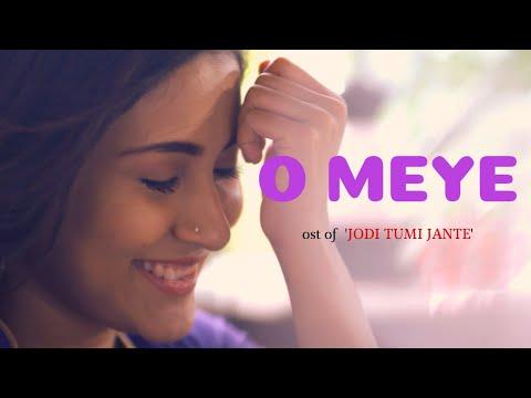 Firiye Dao amari prem Tumi (ফিরিয়ে দাও)    Cover Dip kumar Dey    Lyrics video 2020 from YouTube · Duration:  4 minutes 41 seconds