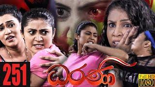 Dharani | Episode 251 02nd September 2021 Thumbnail