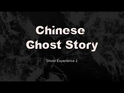 The Most Scary Stories | Half Dog | Chinese Ghost Story