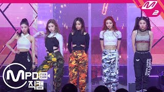 Seeing ITZY makes Successful Debut Jeon Somi 'Respond'