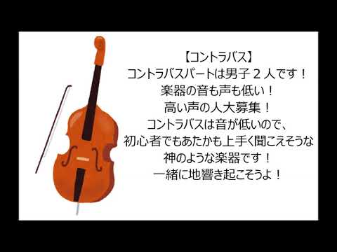 【近畿大学】交響楽団2018