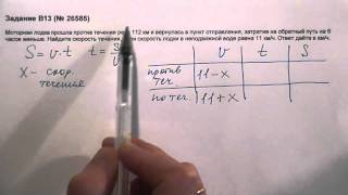 Подготовка к ЕГЭ по математике: задание В13-1
