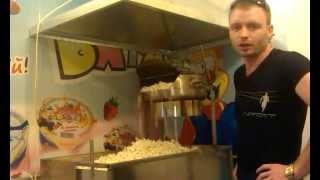 Промышленный аппарат для производства попкорна