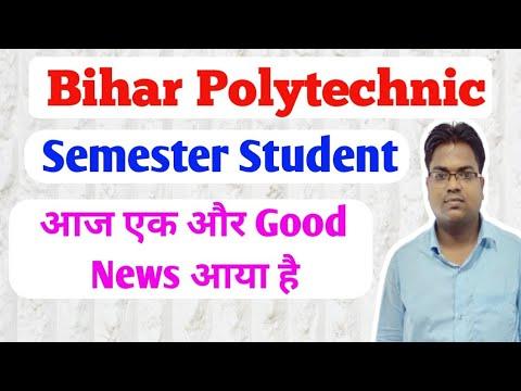 Bihar Polytechnic / Bihar Polytechnic First Semester