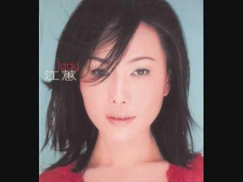 江蕙 - 你著忍耐 / You Must Endure (by Jody Chiang)