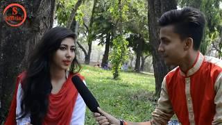 সবার সামনে গার্লফ্রেন্ড কে কিস (Kiss)Exclusive Video|Awkward Interview Bengali GF/BF/SamsuL OfficiaL