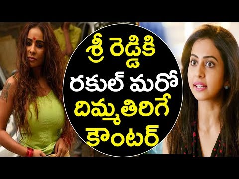 Rakul Preet Gives Strong Counter to Sri Reddy | Sri Reddy Latest Controversy | Tollywood Nagar