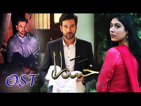 Khasara OST | Singer: Rahat Fateh Ali Khan | ARY Digtial
