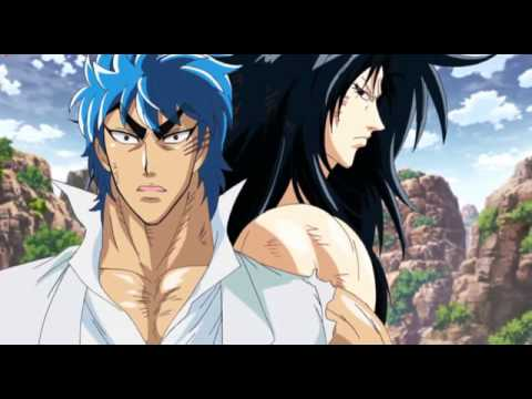 Toriko vs starjun HD