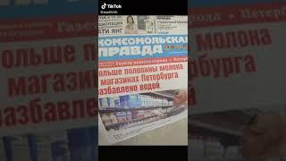 Фото Великая русская еда