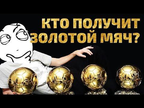 Что означает в футболе ставка фора