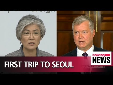 U.S. special envoy for North Korea to arrive in South Korea on Monday