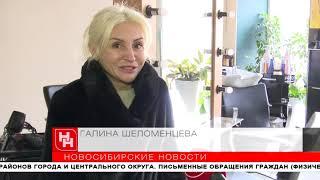 Льготные займы иотсрочку поналогам пообещали новосибирскому бизнесу