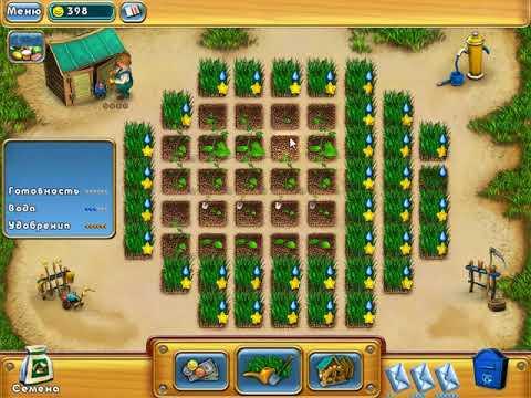 Чудо ферма часть 4