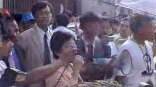 社民党┃ミャンマー┃武力弾圧に関する申し入れ thumbnail