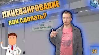 видео Рефрижераторные осушители K
