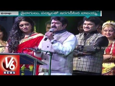 Balakrishna and Siva Reddy Funny Performance | Visakha Utsav 2016 Concludes | V6 News