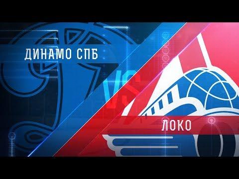 Прямая трансляция. Плей-офф 2018. МХК«Динамо СПб» - «Локо». (25.03)