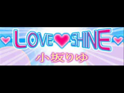 RIYU KOSAKA - LOVE LOVE SHINE (HQ)