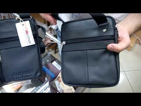 Купить мужскую сумку в интернет-магазине hadleybags. Ручная работа, премиум качество, бесплатная доставка по москве. Купите сумку для мужчины в hadley +7 (495) 543 93 77!