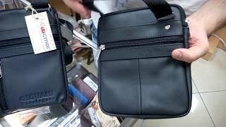 """Обзор кожаной мужской сумки """"Планшет"""" - Мир Сумок"""