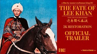THE FATE OF LEE KHAN (Masters of Cinema) New & Exclusive Trailer