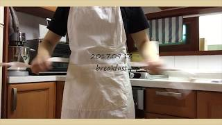 [breakfast] 아침밥 : 잡곡밥, 미역국, 김치…