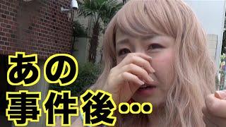 あの事件後の真実 〜仲直りウォーズ〜 thumbnail