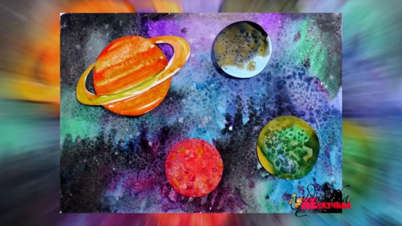 детские рисунки космоса и планет красками реестр должников по кредитам украина