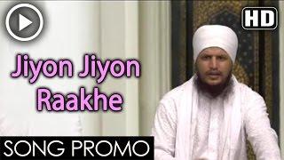 Jiyon Jiyon Raakhe Promo _ Bhai Rajinder Singh