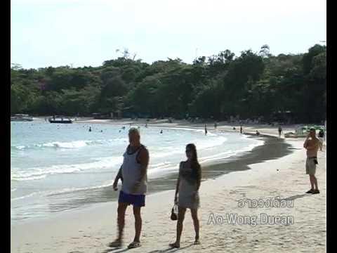 Beaches, Rayong, Thailand