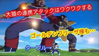 【SDBH】スーパードラゴンボールヒーローズ 超ボスフリーザ