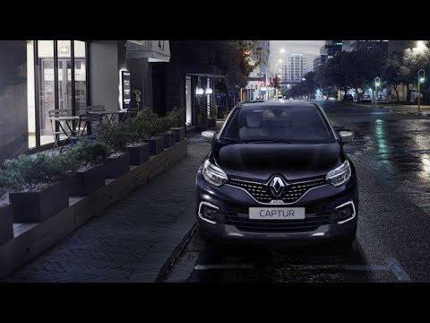 2017 Renault Captur Test, Review, Probefahrt