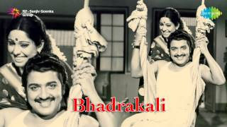 Bhadrakali | Oththa Ruba song