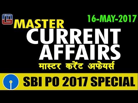 Master Current Affairs   MCA   16 - MAY - 2017   मास्टर करंट अफेयर्स   SBI PO 2017