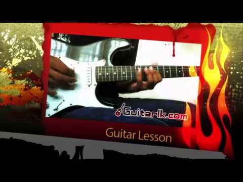 Me Diganthaye Guitar Lesson | Sinhala Guitar Chords|Sinhala Songs