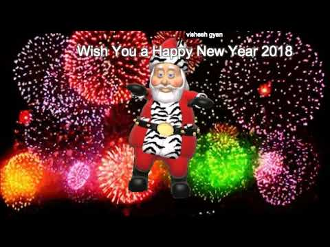 Happy New Year 2018, New Year Song, Wish You a Happy New Year, #NewYear2018