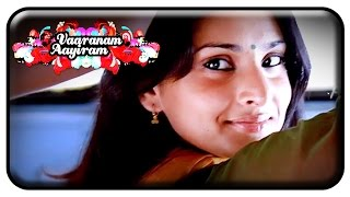 Vaaranam Aayiram Movie | Scenes | Ramya teased in a bus | Suriya |  Gautham Menon