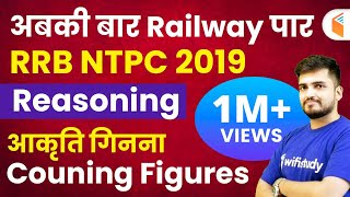1:30 PM - RRB NTPC 2019 | Reasoning by Deepak Sir | Counting Figure (Triangle)