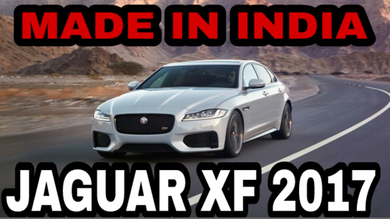 Jaguar Xf 2018 Review And Price Jaguar Xf Made In India Car Youtube