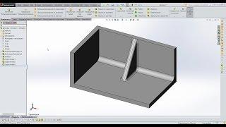 ✅ Урок SolidWorks №4 Ребро жесткости