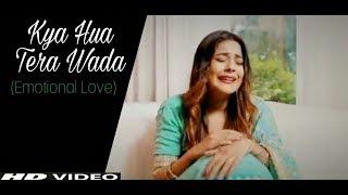 kya-hua-tera-wada-unplugged-cover-emotional-love-song-pranav-chandran-mo-rafi-m-m-c