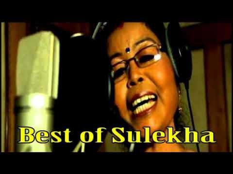 Bagururm Bagurum Mwsadwng MP3 Sulekha