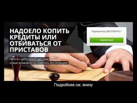 Торги по банкротству продажа имущества должников, торги