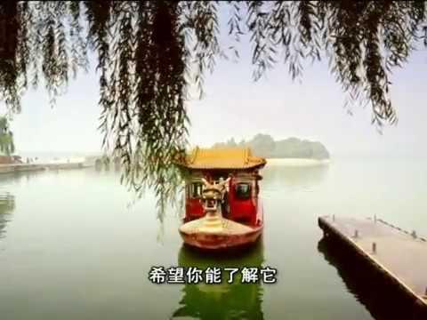 Hello China - China